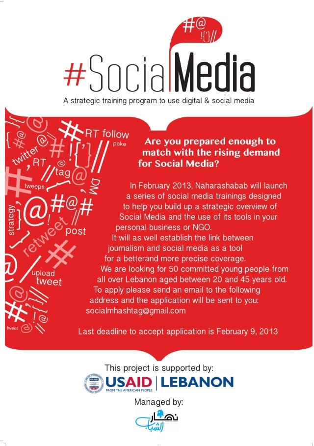 Social media flyer2013